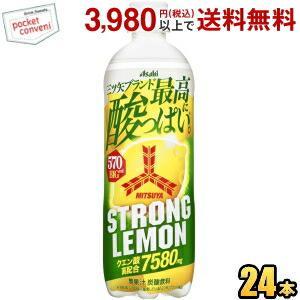 アサヒ 三ツ矢サイダー グリーンレモン 500mlペットボトル 24本入 (熱中症対策 炭酸)|pocket-cvs