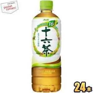 アサヒ 十六茶 『自動販売機用』 500mlペットボトル 24本入|pocket-cvs