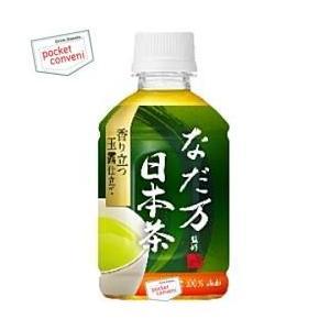 アサヒ なだ万監修 旨みの日本茶 275mlペットボトル 24本入