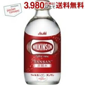 ウィルキンソン 瓶  炭酸水 300ml瓶 24本入 アサヒ pocket-cvs
