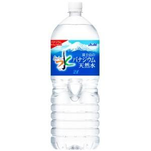 アサヒ おいしい水 富士山のバナジウム天然水 2Lペットボトル 6本入 (ミネラルウォーター 水)|pocket-cvs