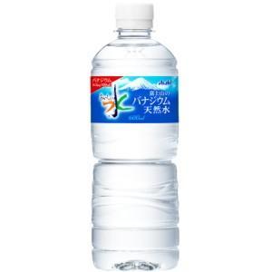 アサヒ おいしい水 富士山のバナジウム天然水 600mlペッ...