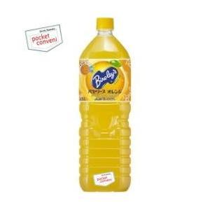 アサヒ Bireley'sバヤリース オレンジ 1.5Lペットボトル 8本入 pocket-cvs