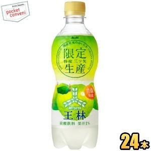 アサヒ 特産三ツ矢 青森県産王林 460mlペットボトル 24本入 (三ツ矢サイダー 炭酸)|pocket-cvs