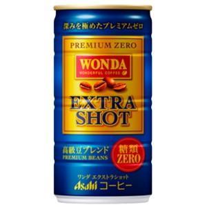 アサヒ WONDAワンダ エクストラショット(糖類ゼロ) 185g缶 30本入 (缶コーヒー)|pocket-cvs