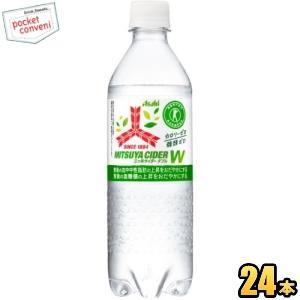 アサヒ 三ツ矢サイダーW 485mlペットボトル 24本入 (三ツ矢サイダーダブル 特定保健用食品)|pocket-cvs
