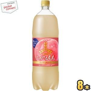 アサヒ 三ツ矢 くちどけもも 1.5Lペットボトル 8本入 (三ツ矢サイダー ピーチ 桃)|pocket-cvs
