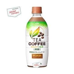 アサヒ WONDAワンダ TEA COFFEE ティーコーヒー カフェラテ×抹茶 微糖 525mlペットボトル 24本入 抹茶ラテ|pocket-cvs