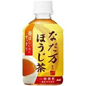 1830年創業の老舗日本料理店「なだ万」の監修により、異なる焙煎度によってそれぞれの特長を引き出す二...