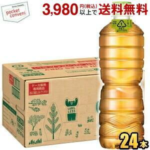 特価『ラベルレスボトル』アサヒ 十六茶 630mlペットボトル 24本入|pocket-cvs