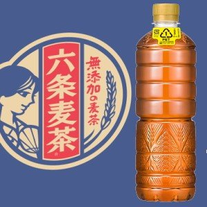 特価『ラベルレスボトル』アサヒ 六条麦茶 660mlペットボトル 24本入|pocket-cvs