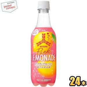 アサヒ 三ツ矢ピンクレモネード 450mlペットボトル 24本入 (三ツ矢サイダー)|pocket-cvs