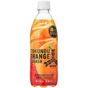 アサヒ 三ツ矢 特濃オレンジスカッシュ 500mlペットボトル 24本入 (三ツ矢サイダー)|pocket-cvs