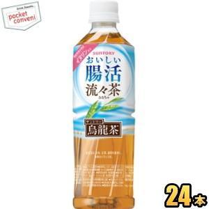 サントリー おいしい腸活 流々茶 500mlペットボトル 24本入 (るるちゃ ルルチャ 機能性表示食品 烏龍茶 ウーロン茶)|pocket-cvs