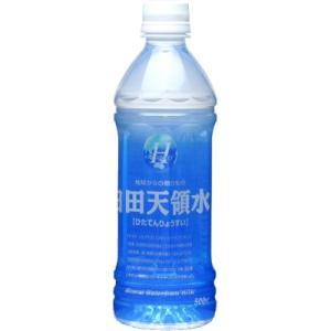 日田天領水 ミネラルウォーター 500mlPET 24本入 ...