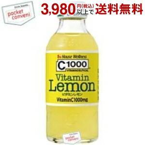 ハウスウェルネス C1000ビタミンレモン 140ml瓶 30本入 (栄養ドリンク 果汁飲料 炭酸飲料)|pocket-cvs