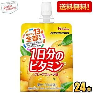 『限定特価』ハウスウェルネス パーフェクトビタミン 1日分のビタミンゼリー 180gパウチ 24個入|pocket-cvs