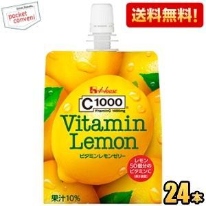 ハウスウェルネス C1000 ビタミンレモンゼリー 180gパウチ 24個入 (ゼリー飲料 果汁飲料)|pocket-cvs