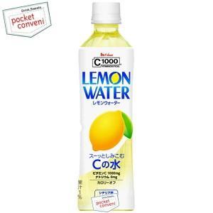 ハウスウェルネス C1000 レモンウォーター 500mlペットボトル 24本入|pocket-cvs