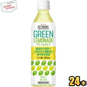 ハウスウェルネス C1000 グリーンレモネード 500mlペットボトル 24本入 機能性表示食品|pocket-cvs