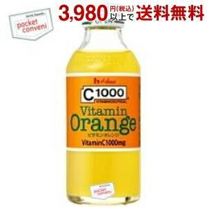 オレンジ果汁10%配合★ハウスウェルネス C1000 ビタミンオレンジ 140ml瓶 30本入 pocket-cvs