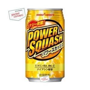 ポッカサッポロ パワースカッシュ 350ml缶 24本入 (エナジー 炭酸) pocket-cvs