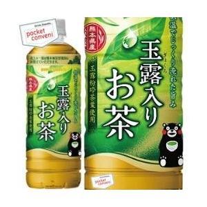 特価 熊本城復旧応援ラベル ポッカサッポロ 玉露入りお茶 600mlペットボトル 24本入 (緑茶 くまモン) pocket-cvs