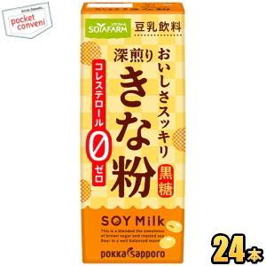 ポッカサッポロ ソヤファーム おいしさスッキリ きな粉豆乳飲料 200ml紙パック 24本入|pocket-cvs