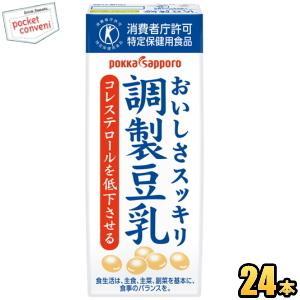 ポッカサッポロ ソヤファーム おいしさスッキリ 調製豆乳 200ml紙パック 24本入 『特定保健用商品 コレステロールが高めの方に』|pocket-cvs