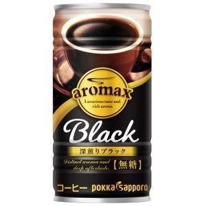 ポッカサッポロ アロマックス ブラック 185g缶 30本入 pocket-cvs