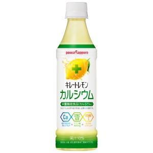 ポッカサッポロ キレートレモンカルシウム 350mlペットボトル 24本入 pocket-cvs