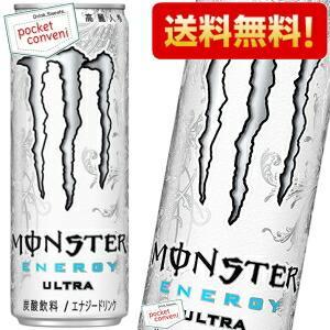 特価送料無料 アサヒ モンスターウルトラ 355ml缶 24本入 (カロリーゼロ) ●北海道800円...