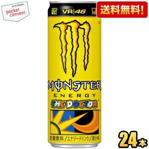特価送料無料 アサヒ モンスターパイプラインパンチ 355ml缶 24本入 (ピンク) ●北海道80...