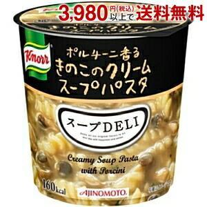 味の素 クノール スープDELI ポルチーニ香るきのこのクリームスープパスタ 37.8g×6個入 (スープデリ)|pocket-cvs