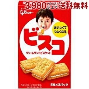 グリコ 15枚(5枚×3袋)ビスコ 10箱入|pocket-cvs