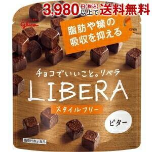 グリコ 50gLIBERAリベラ ビター 10袋入 (機能性表示食品) pocket-cvs