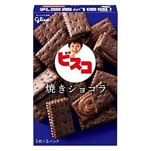 グリコ 15枚ビスコ 焼きショコラ 10箱入|pocket-cvs