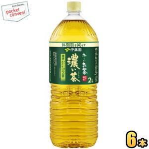 伊藤園 お〜いお茶 濃い茶 2Lペットボトル 6本入(おーいお茶 濃いお茶)