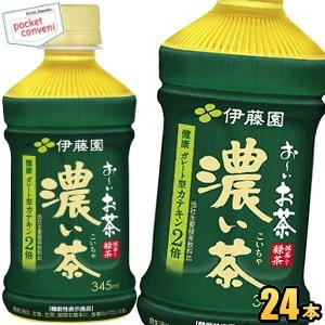 『期間限定特価』 伊藤園 お〜いお茶 濃い茶 350mlペットボトル 24本入 (おーいお茶 濃いお茶)|pocket-cvs