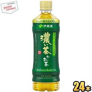 伊藤園 お〜いお茶 濃い茶 525mlペットボトル 24本入(おーいお茶 濃いお茶)|pocket-cvs