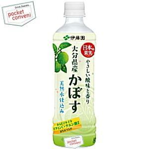伊藤園 日本の果実 大分県産はちみつかぼす 500gペットボトル 24本入