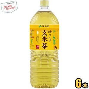 伊藤園 お〜いお茶 抹茶入り玄米茶 2LPET 6本入 (おーいお茶)|pocket-cvs