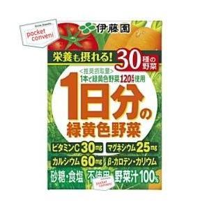 伊藤園 1日分の緑黄色野菜 100ml紙パック 18本入 (野菜ジュース 一日分の野菜)|pocket-cvs