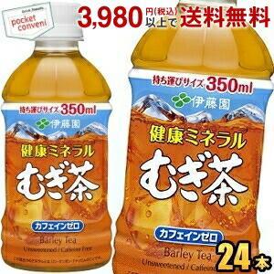 『期間限定特価』伊藤園 健康ミネラルむぎ茶 350mlペットボトル 24本入 (麦茶)