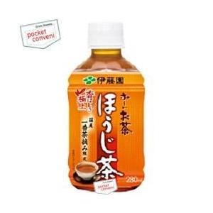 伊藤園 お〜いお茶 ほうじ茶 280mlペットボトル 24本入(おーいお茶 焙じ茶)