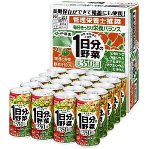 伊藤園 1日分の野菜(CS缶) 190g缶 20本入 (野菜ジュース)|pocket-cvs