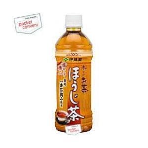 伊藤園 お〜いお茶 ほうじ茶『自販機用』 525mlペットボトル 24本入 (おーいお茶 焙じ茶)