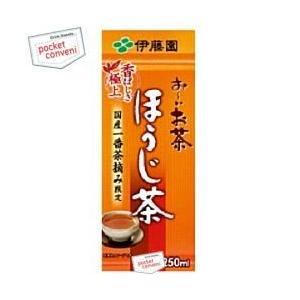伊藤園 お〜いお茶 ほうじ茶 250ml紙パック 24本入(おーいお茶 焙じ茶)|pocket-cvs