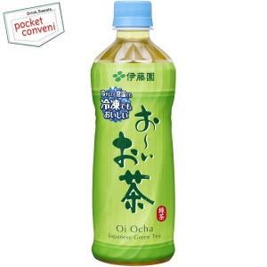 伊藤園 冷凍ボトル お〜いお茶 緑茶 485mlペットボトル 24本入(おーいお茶)|pocket-cvs