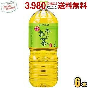 伊藤園 お〜いお茶 緑茶 2LPET 6本入(おーいお茶)